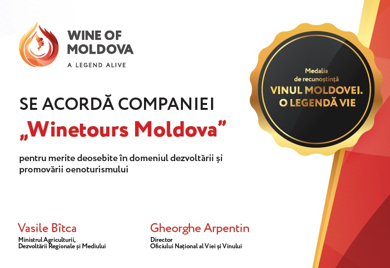 Award Winetours Moldova